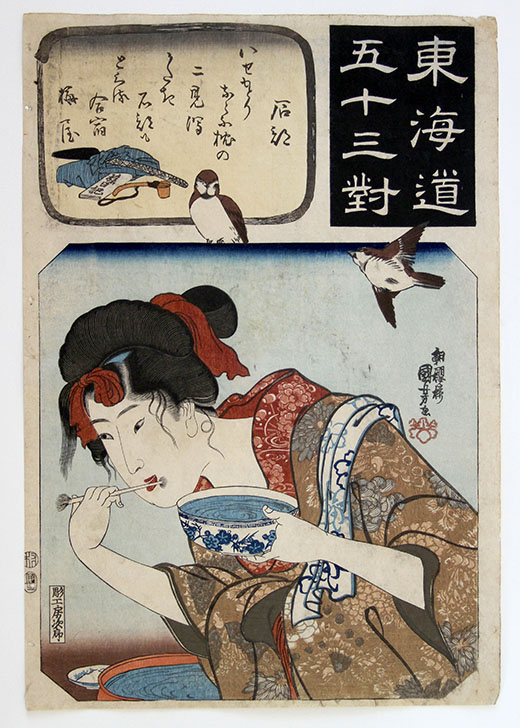 utagawa-kuniyoshi-Ishibe: Woman with Toothbrush