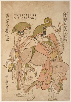 Kitagawa UTAMARO (1753-1806) Wakamidori Koi no Matsumushi (New green, waiting for love)