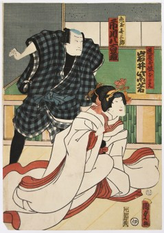 Utagawa KUNISADA II (1823 – 1880) - Two Actors