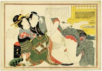 Eizan Winter Fun Shunga japanese woodblock print web