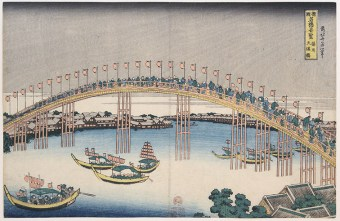 Katsushika HOKUSAI Sesshû Tenmabashi (The Tenma Bridge in Settsu Province)