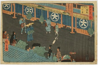 Hiroshige-Dry-goods-store-in-Odema-cho-woodblock-print
