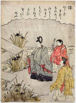 Japanese Woodblock Print - Early Ukiyo-e, Katsukawa SHUNSHÔ