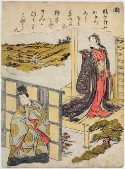 Japanese Woodblock Print, Early Ukiyo-e, Katsukawa SHUNSHÔ