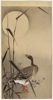 KOSON_Goose_and_moon_woodblock_print_web