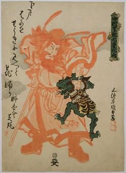 Utagawa KUNISADA (1786 – 1864) Actor Nakamura Shikan as Shôki the Demon Queller