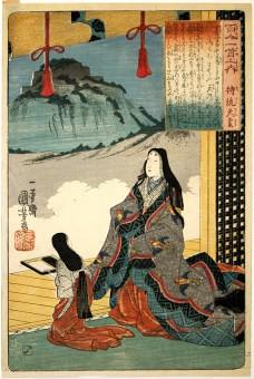 Kuniyoshi Poem by Empress Invent. 1301 original japanese woodblock print