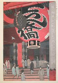 Original Japanese Woodblock Print - Kasamatsu SHIRO