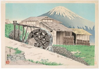 TOMIKICHIRO_Fuji_and_watermill_woodblockprint_web