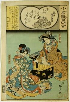 Utagawa Hiroshige, One hundred poems by one hundred poets, woodblock